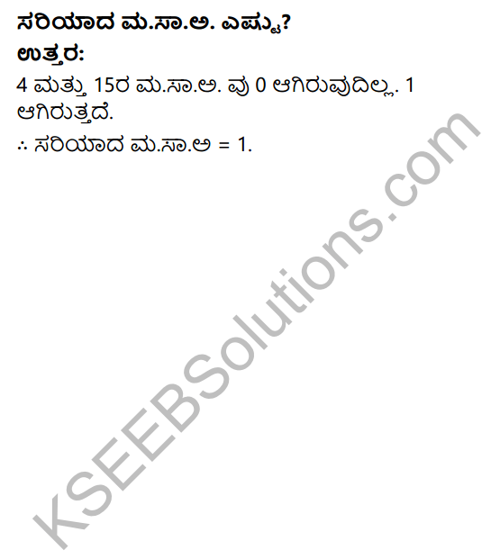 KSEEB Solutions for Class 6 Maths Chapter 3 Sankhyegalondige Ata Ex 3.6 5