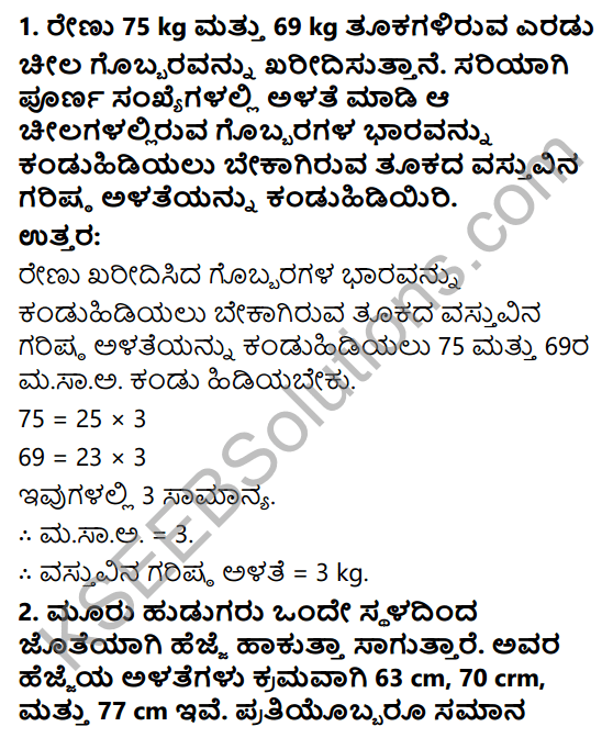 KSEEB Solutions for Class 6 Maths Chapter 3 Sankhyegalondige Ata Ex 3.7 1