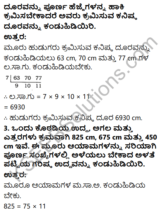 KSEEB Solutions for Class 6 Maths Chapter 3 Sankhyegalondige Ata Ex 3.7 2