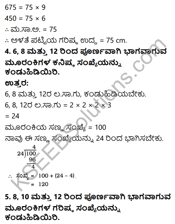 KSEEB Solutions for Class 6 Maths Chapter 3 Sankhyegalondige Ata Ex 3.7 3