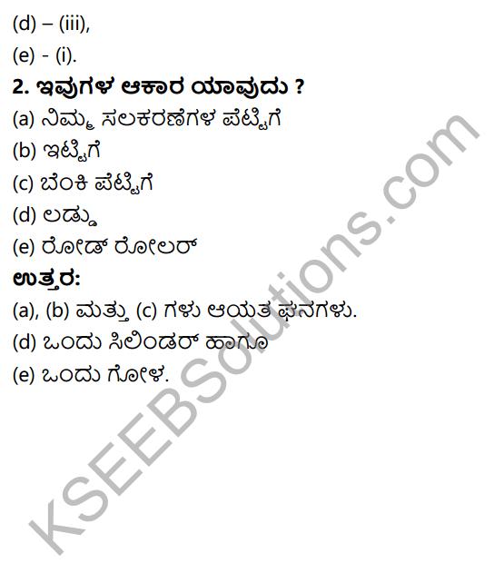 KSEEB Solutions for Class 6 Maths Chapter 5 Prathamika Akrutigala Tiluvalike Ex 5.9 2