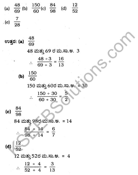 KSEEB Solutions for Class 6 Maths Chapter 7 Binnarashigalu Ex 7.3 5