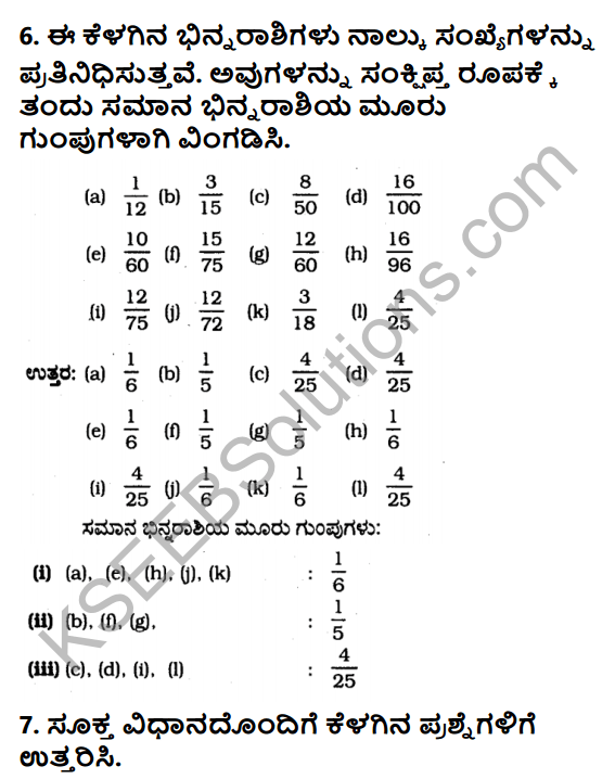 KSEEB Solutions for Class 6 Maths Chapter 7 Binnarashigalu Ex 7.4 5