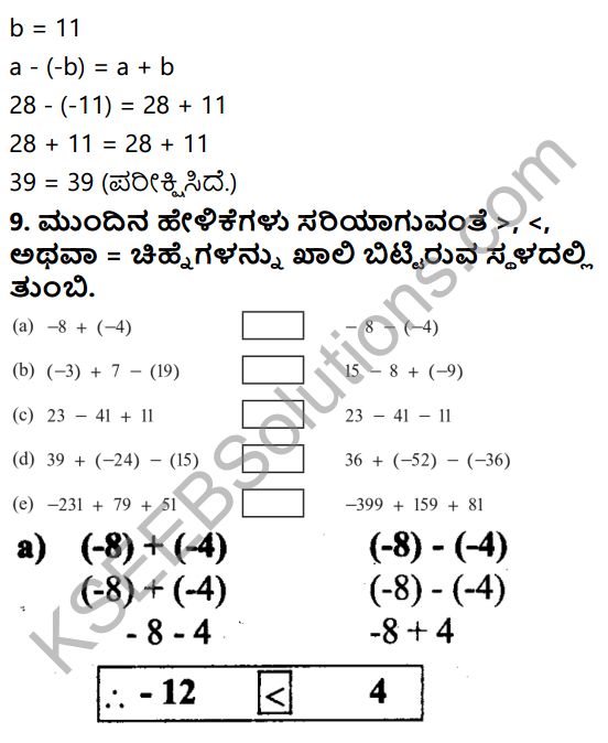 KSEEB Solutions for Class 7 Maths Chapter 1 Integers Ex 1.1 9