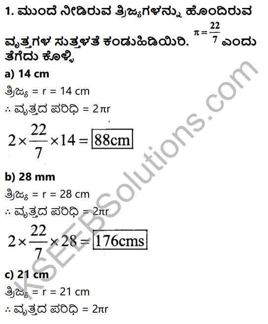 KSEEB Solutions for Class 7 Maths Chapter 11 Suttalate Mattu Vistirna Ex 11.3 1