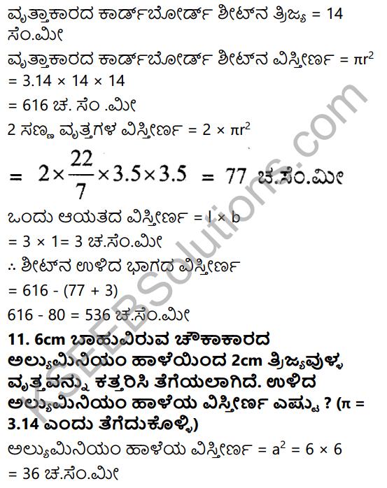 KSEEB Solutions for Class 7 Maths Chapter 11 Suttalate Mattu Vistirna Ex 11.3 10