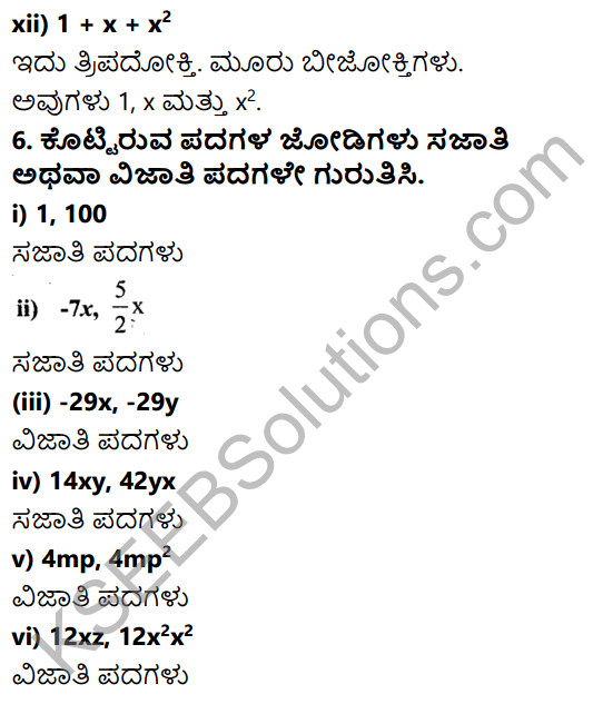 KSEEB Solutions for Class 7 Maths Chapter 12 Bijoktigalu Ex 12.1 10