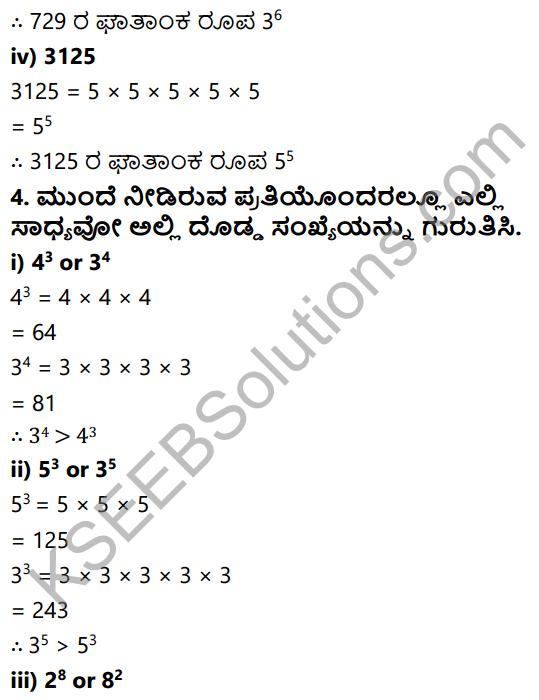 KSEEB Solutions for Class 7 Maths Chapter 13 Ghatagalu Mattu Ghatankagalu Ex 13.1 3