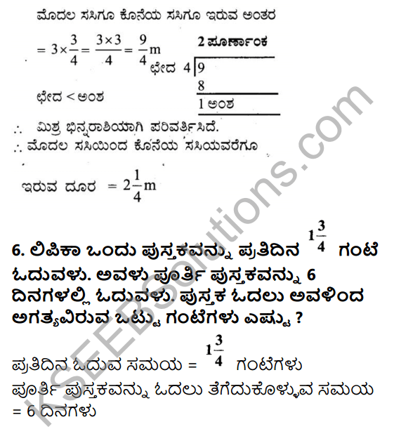 KSEEB Solutions for Class 7 Maths Chapter 2 Bhinnarashigalu Mattu Dasamansagalu Ex 2.3 14