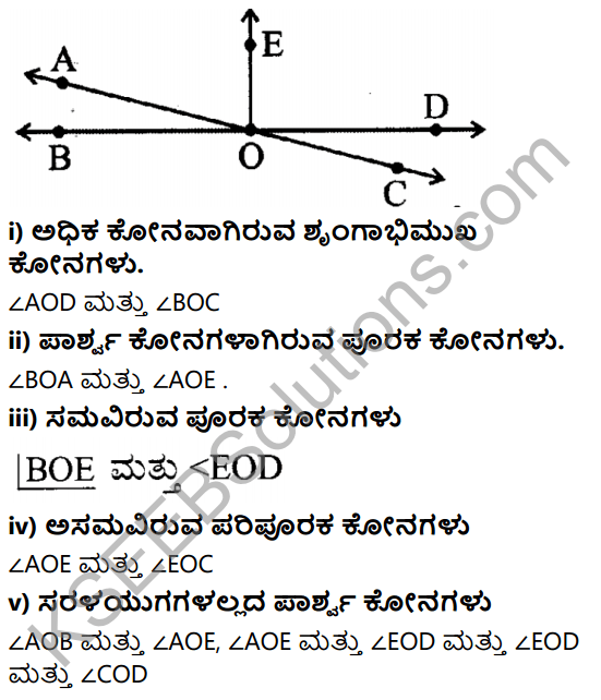 KSEEB Solutions for Class 7 Maths Chapter 5 Rekhegalu Mattu Konagalu Ex 5.1 13