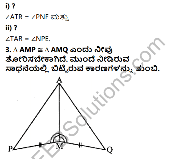 KSEEB Solutions for Class 7 Maths Chapter 7 Tribhujagala Sarvasamate Ex 7.2 5