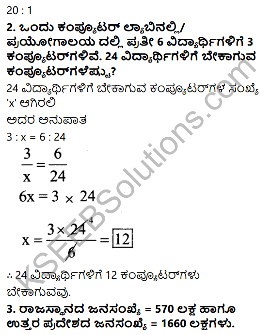 KSEEB Solutions for Class 7 Maths Chapter 8 Parimanagala Holike Ex 8.1 2