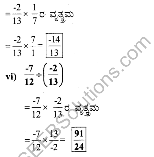 KSEEB Solutions for Class 7 Maths Chapter 9 Bhagalabdha Sankhyegalu Ex 9.2 17