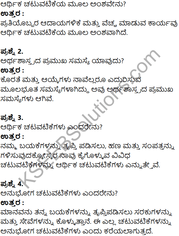 KSEEB Solutions for Class 8 Economics Chapter 1 Arthashastrada Parichaya in Kannada 11
