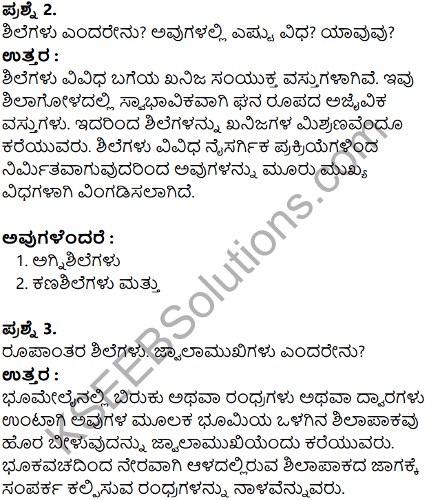 KSEEB Solutions for Class 8 Geography Chapter 2 Shilagola in Kannada 17