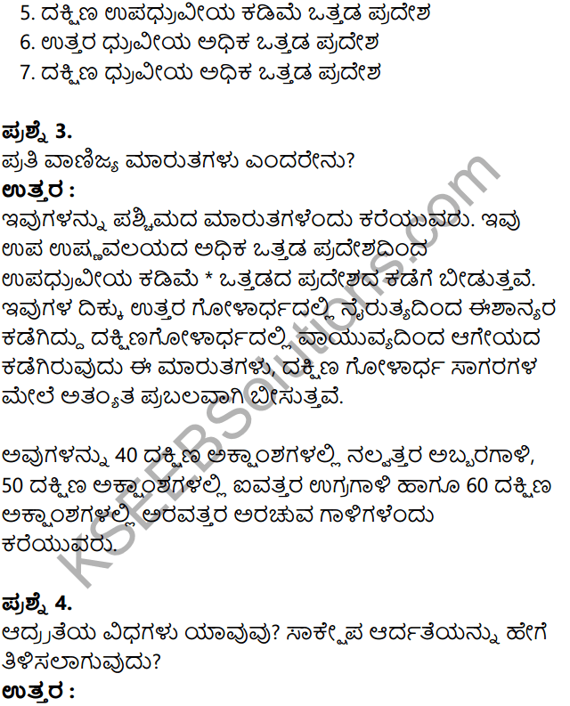 KSEEB Solutions for Class 8 Geography Chapter 3 Vayugola in Kannada 17
