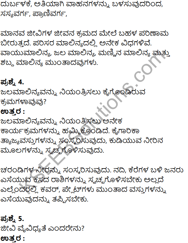 KSEEB Solutions for Class 8 Geography Chapter 5 Jivagola in Kannada 2