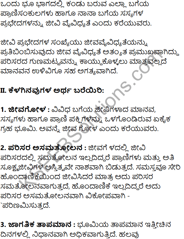 KSEEB Solutions for Class 8 Geography Chapter 5 Jivagola in Kannada 3