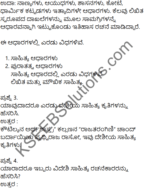 KSEEB Solutions for Class 8 History Chapter 1 Adharagalu in Kannada 2