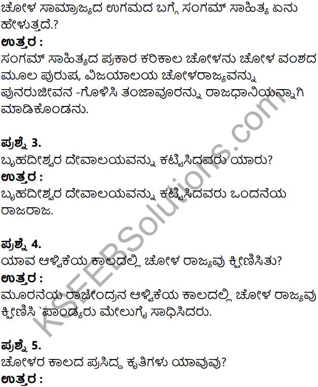KSEEB Solutions for Class 8 History Chapter 12 Cholaru Mattu Dwarasamudrada Hoysalaru in Kannada 8