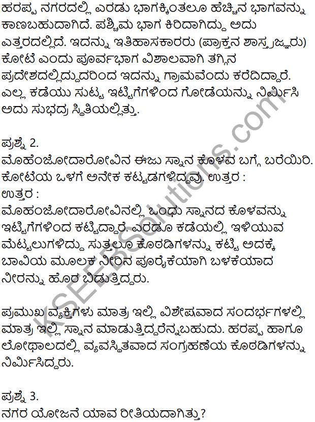 KSEEB Solutions for Class 8 History Chapter 3 Bharathada Prachina Nagarikathegalu in Kannada 2