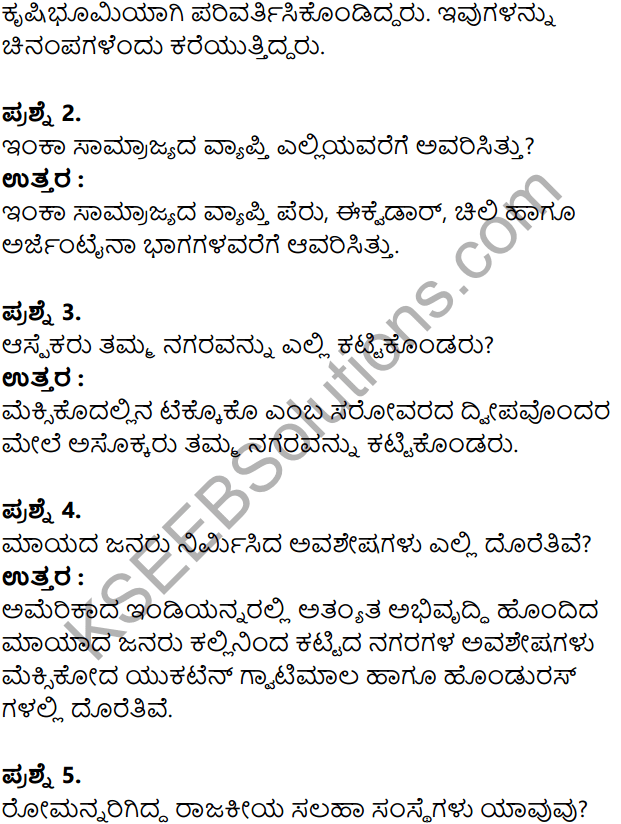 KSEEB Solutions for Class 8 History Chapter 5 Grik Roman Hagu Amerikada Nagarikathe in Kannada 10