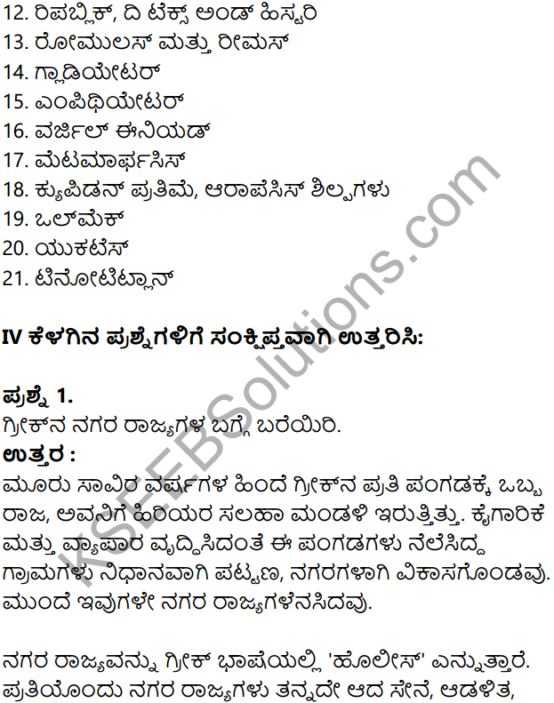 KSEEB Solutions for Class 8 History Chapter 5 Grik Roman Hagu Amerikada Nagarikathe in Kannada 15