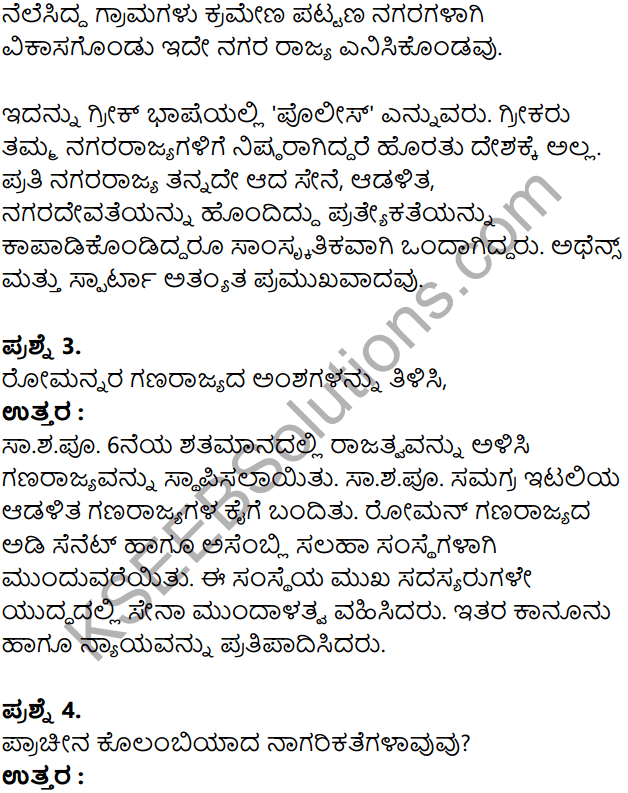 KSEEB Solutions for Class 8 History Chapter 5 Grik Roman Hagu Amerikada Nagarikathe in Kannada 3