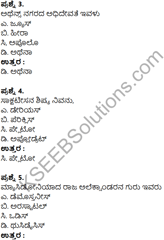 KSEEB Solutions for Class 8 History Chapter 5 Grik Roman Hagu Amerikada Nagarikathe in Kannada 6