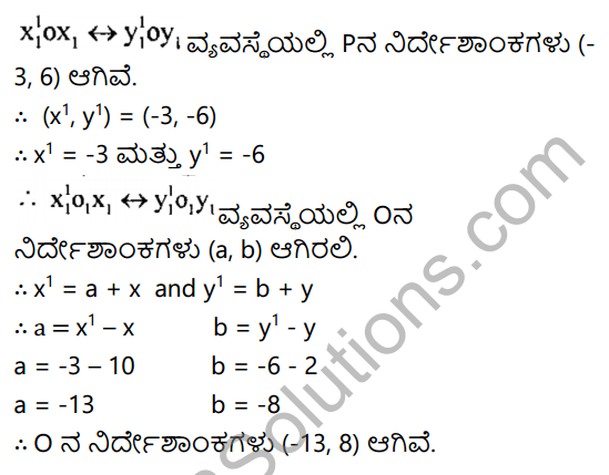 KSEEB Solutions for Class 8 Maths Chapter 14 Alekha Gala Parichaya Ex 14.1 5