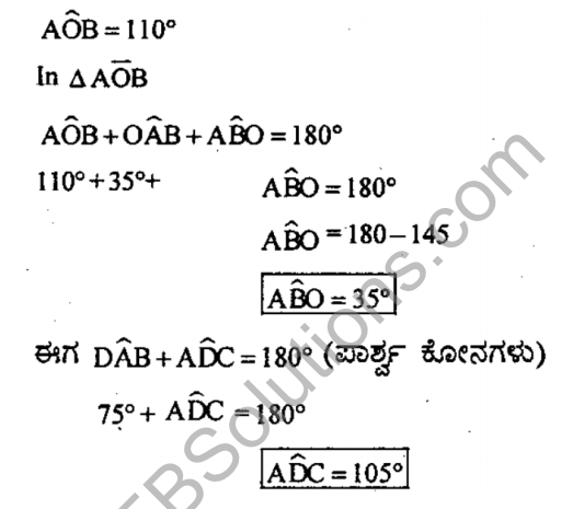 KSEEB Solutions for Class 8 Maths Chapter 15 Chaturbhujagalu Ex 15.3 5