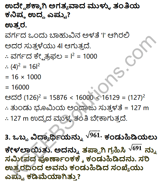 KSEEB Solutions for Class 8 Maths Chapter 5 Varga, Vargamulagalu, Ghana Mattu Ghanamulagalu Ex 5.5 4