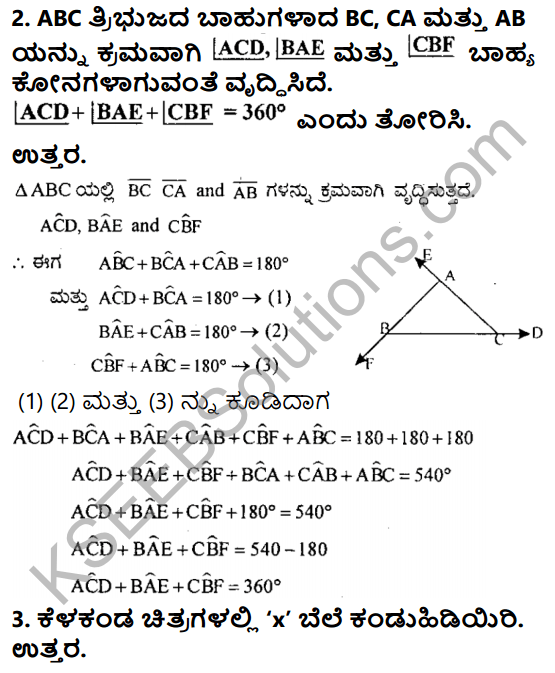 KSEEB Solutions for Class 8 Maths Chapter 6 Tribhujagala Melina Prameyagalu Ex 6.3 2