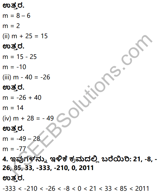 KSEEB Solutions for Class 8 Maths Chapter 7 Bhagalabdha Sankhyegalu Ex 7.1 2
