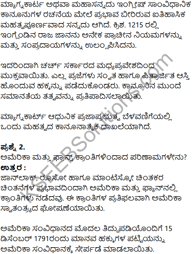 KSEEB Solutions for Class 8 Political Science Chapter 3 Manava Hakkugalu in Kannada 13