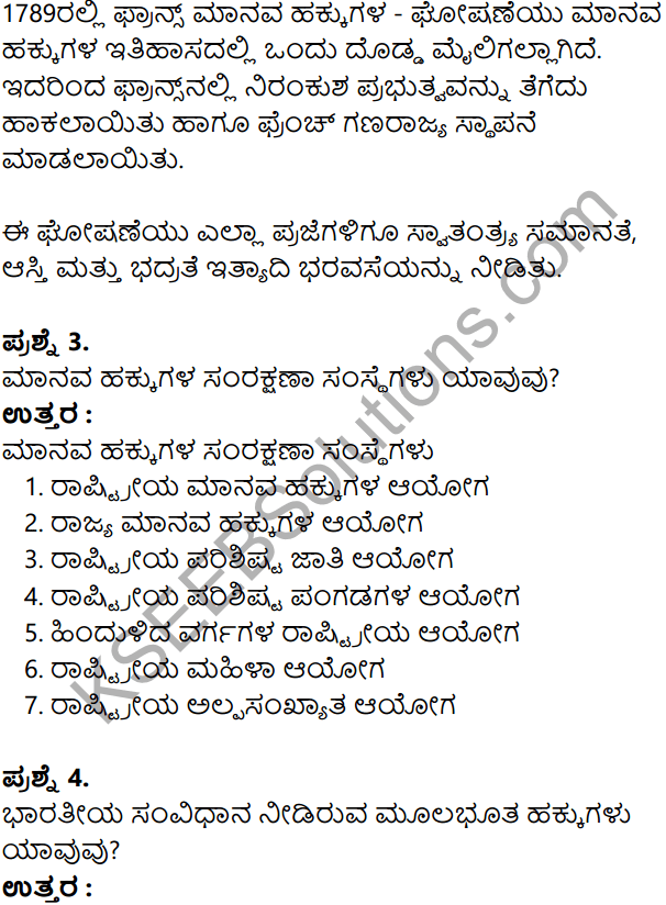 KSEEB Solutions for Class 8 Political Science Chapter 3 Manava Hakkugalu in Kannada 14