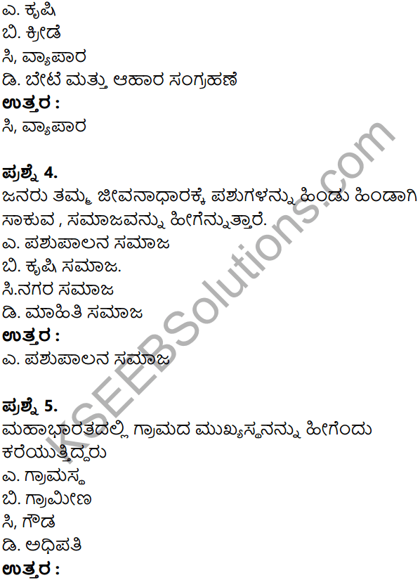 KSEEB Solutions for Class 8 Sociology Chapter 4 Samajada Prakaragalu in Kannada 9