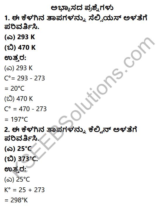KSEEB Solutions for Class 9 Science Chapter 1 Namma Suttamuttalina Dravyagalu 10