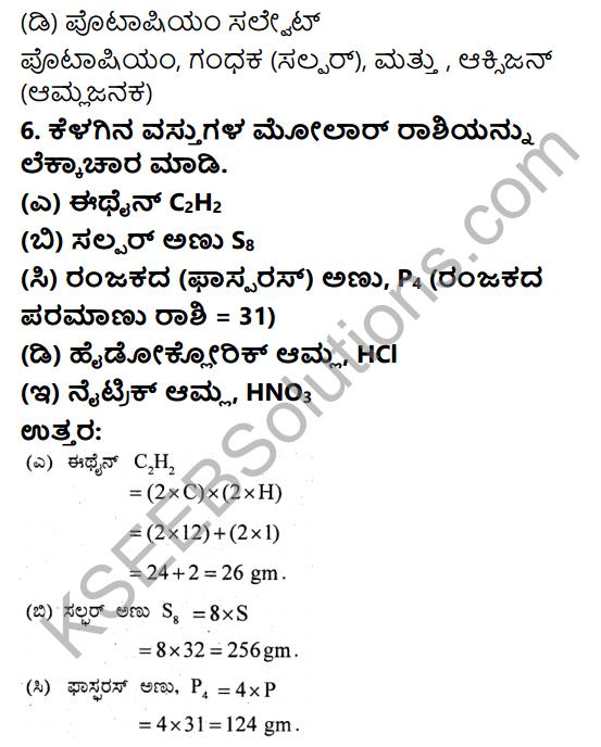 KSEEB Solutions for Class 9 Science Chapter 3 Paramanugalu Mattu Anugalu 12