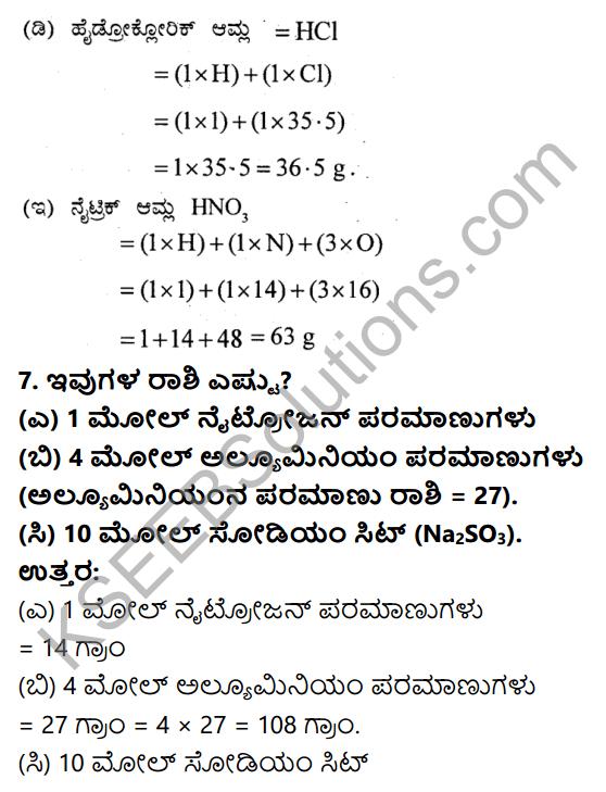 KSEEB Solutions for Class 9 Science Chapter 3 Paramanugalu Mattu Anugalu 13