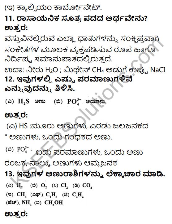KSEEB Solutions for Class 9 Science Chapter 3 Paramanugalu Mattu Anugalu 5