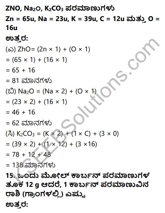 KSEEB Solutions for Class 9 Science Chapter 3 Paramanugalu Mattu Anugalu 7