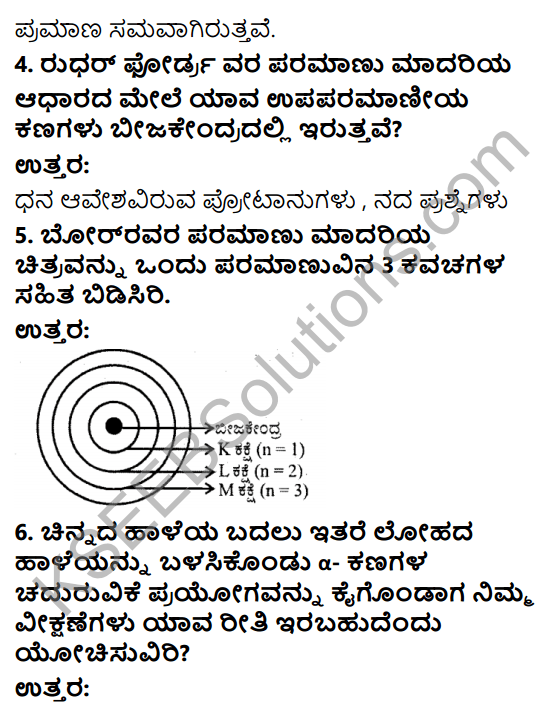 KSEEB Solutions for Class 9 Science Chapter 4 Paramanuvina Rachane 2