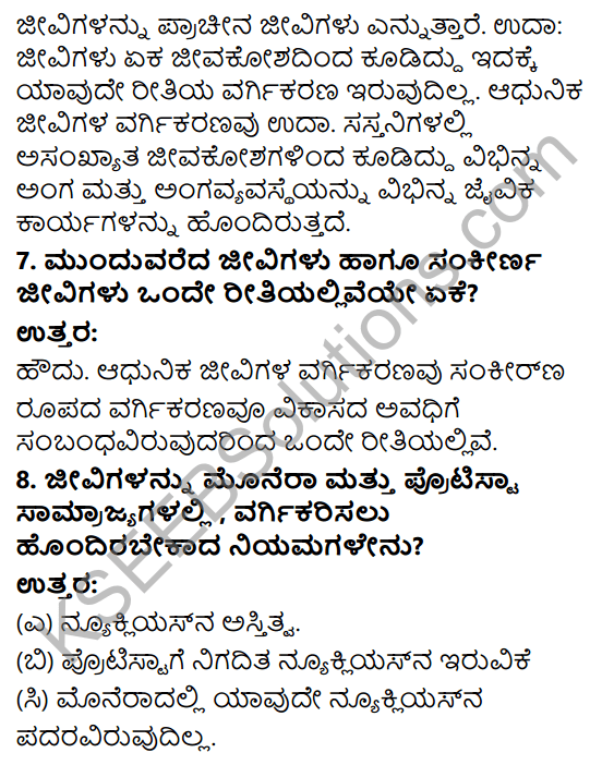 KSEEB Solutions for Class 9 Science Chapter 7 Jeevigalalli Vaividyate 3