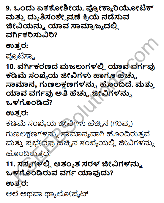 KSEEB Solutions for Class 9 Science Chapter 7 Jeevigalalli Vaividyate 4