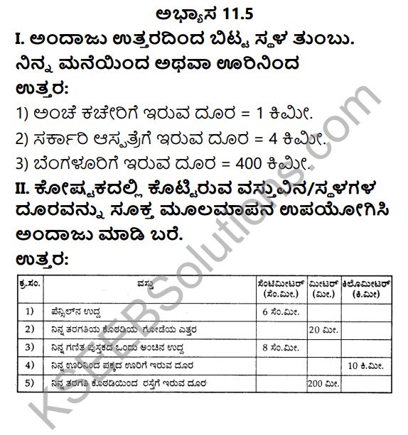 KSEEB Solutions for Class 4 Maths Chapter 11 Measurements - Length in Kannada 18