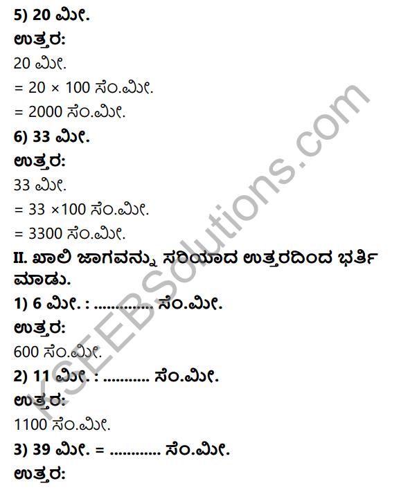 KSEEB Solutions for Class 4 Maths Chapter 11 Measurements - Length in Kannada 2