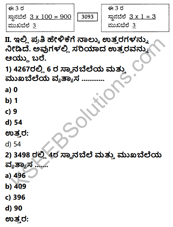 KSEEB Solutions for Class 4 Maths Chapter 2 Numbers in Kannada 14