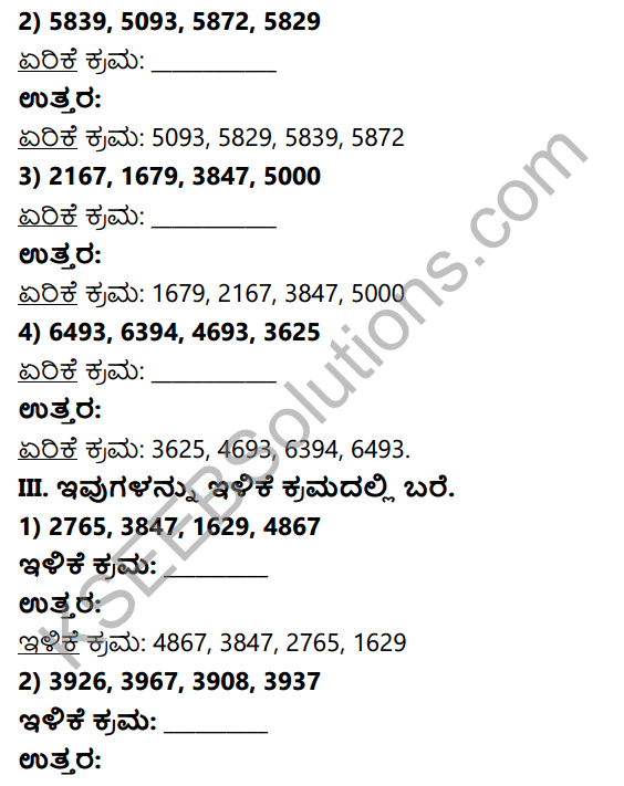 KSEEB Solutions for Class 4 Maths Chapter 2 Numbers in Kannada 20