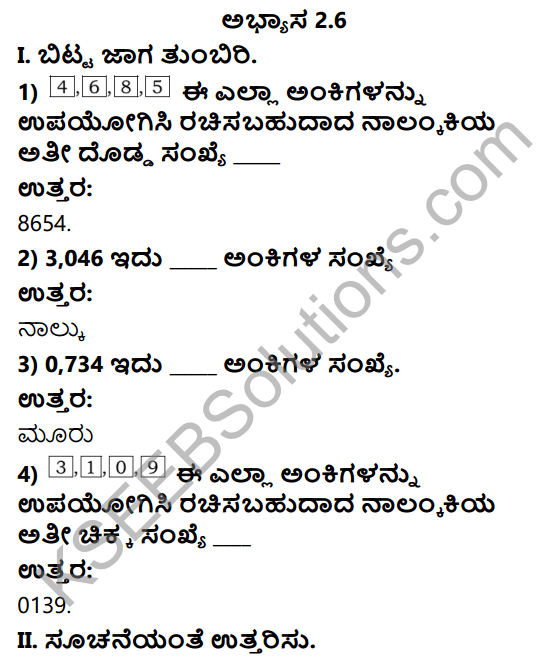 KSEEB Solutions for Class 4 Maths Chapter 2 Numbers in Kannada 22